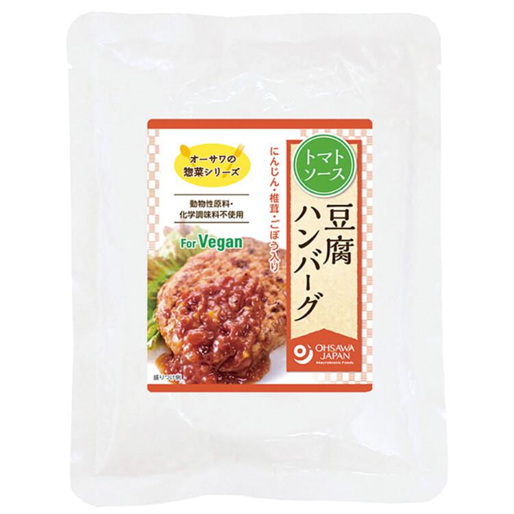 オーサワの惣菜シリーズ豆腐ハンバーグ(トマトソース)120g