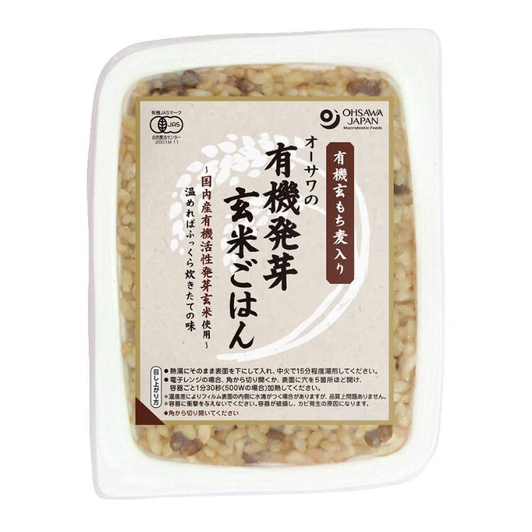 オーサワの有機発芽玄米ごはん(玄もち麦入り)160g