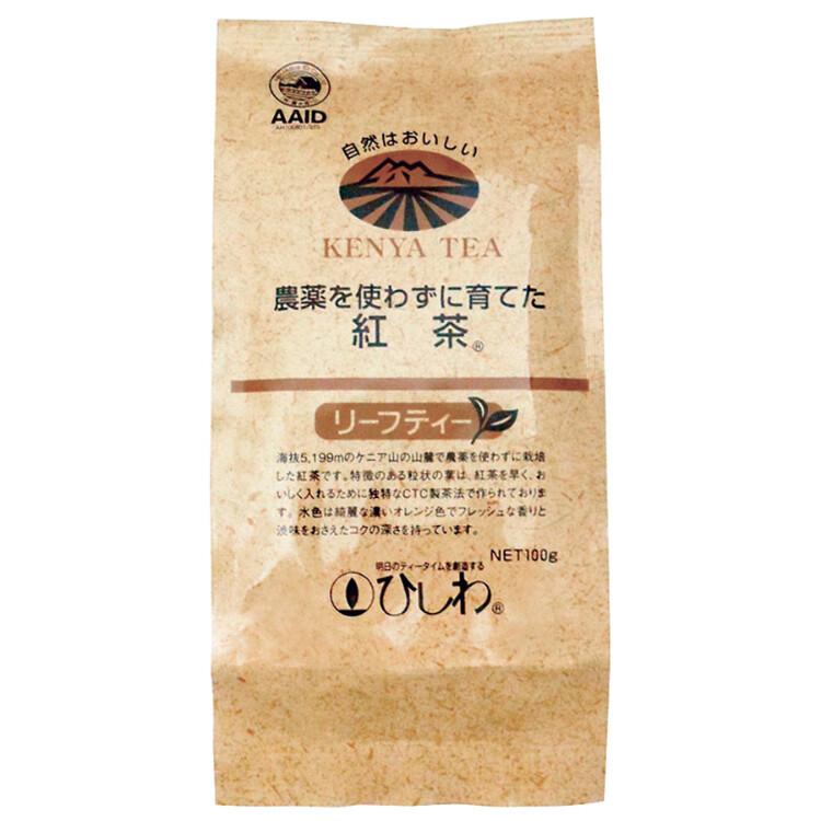農薬を使わずに育てた紅茶(リーフ)100g
