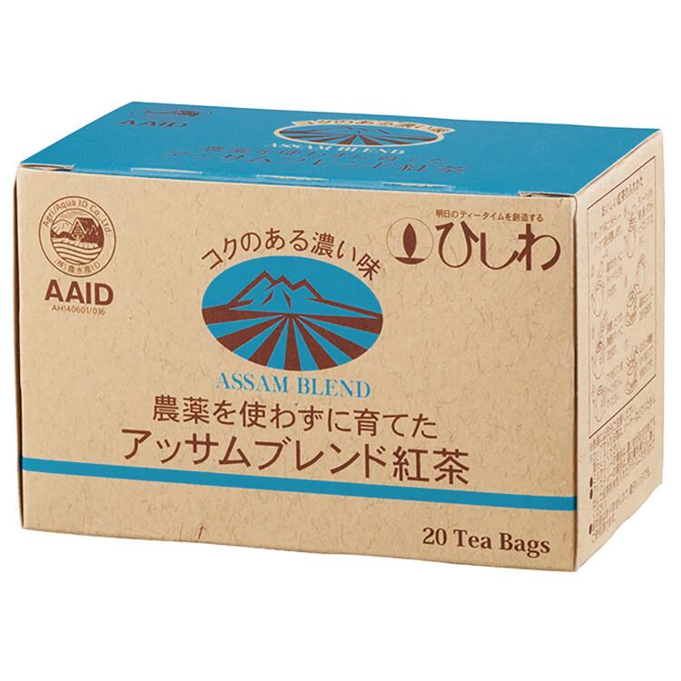 農薬を使わずに育てたアッサムブレンド紅茶 40g(2g×20包)