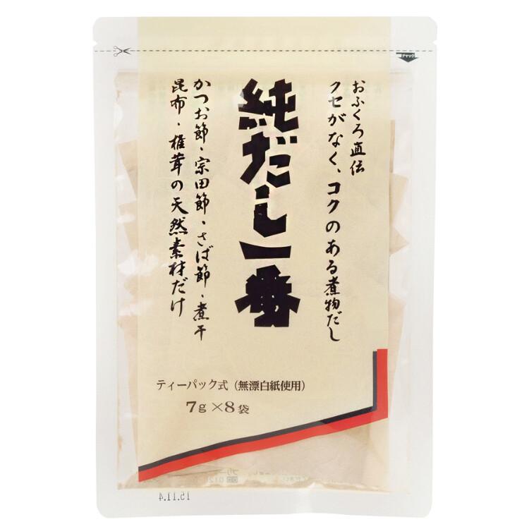 純だし一番56g(7g×8袋)