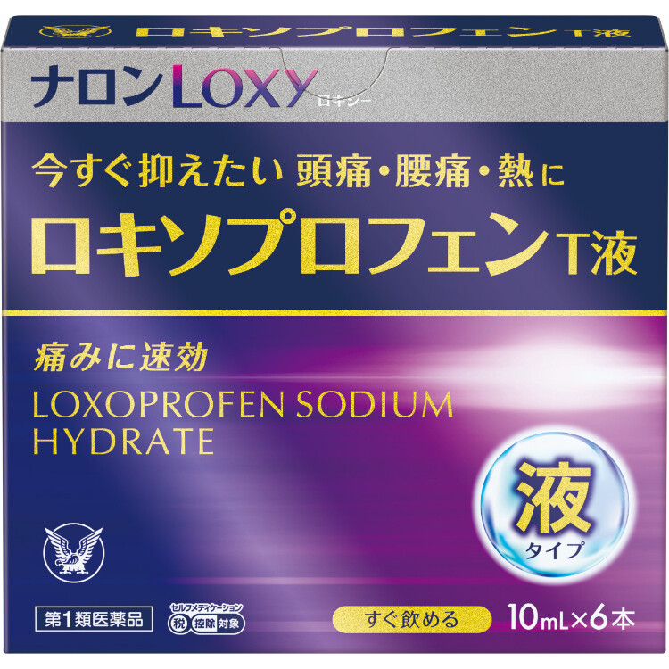 【第1類医薬品】ロキソプロフェンT液 6本
