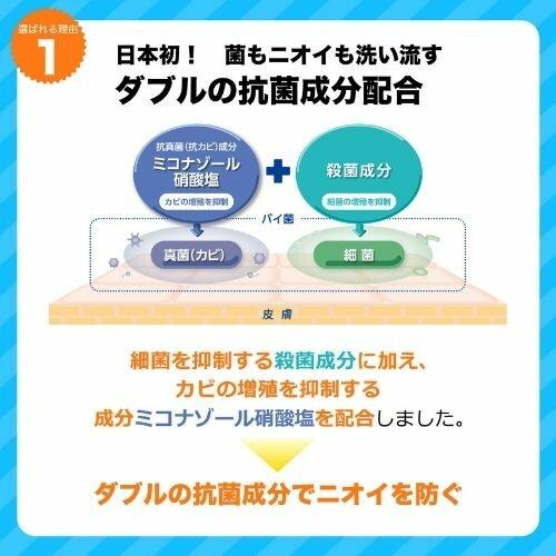 コラージュフルフル泡石鹸 210ml(つめかえ用)