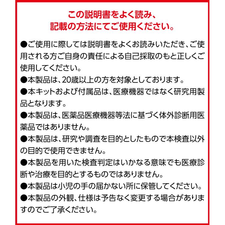 ロハス・メディカル 新型コロナウイルス抗原検査キット AG(研究用簡易検査キット)