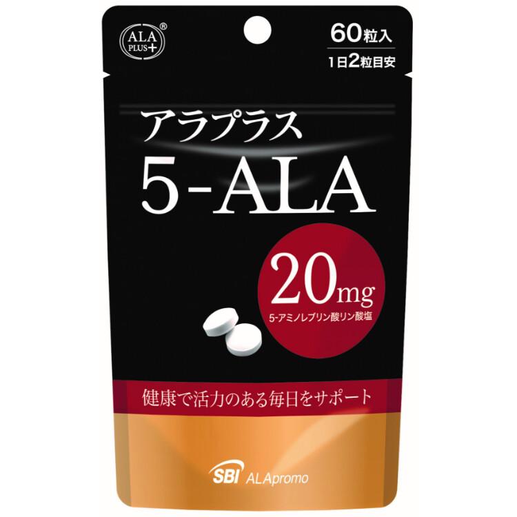 アラプラス 5-ALA20