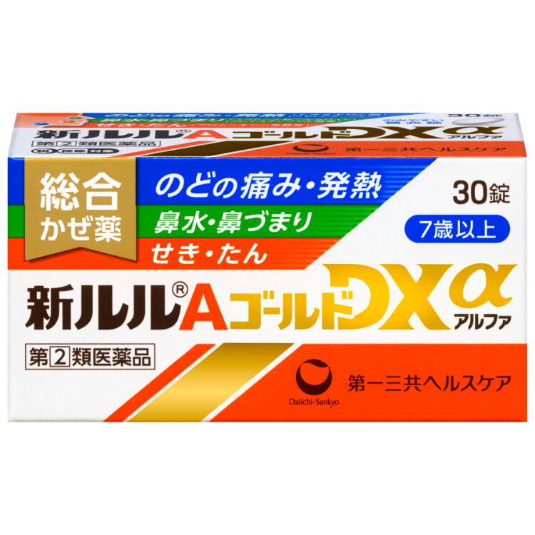 【指定第2類医薬品】新ルルAゴールドDXα 30錠