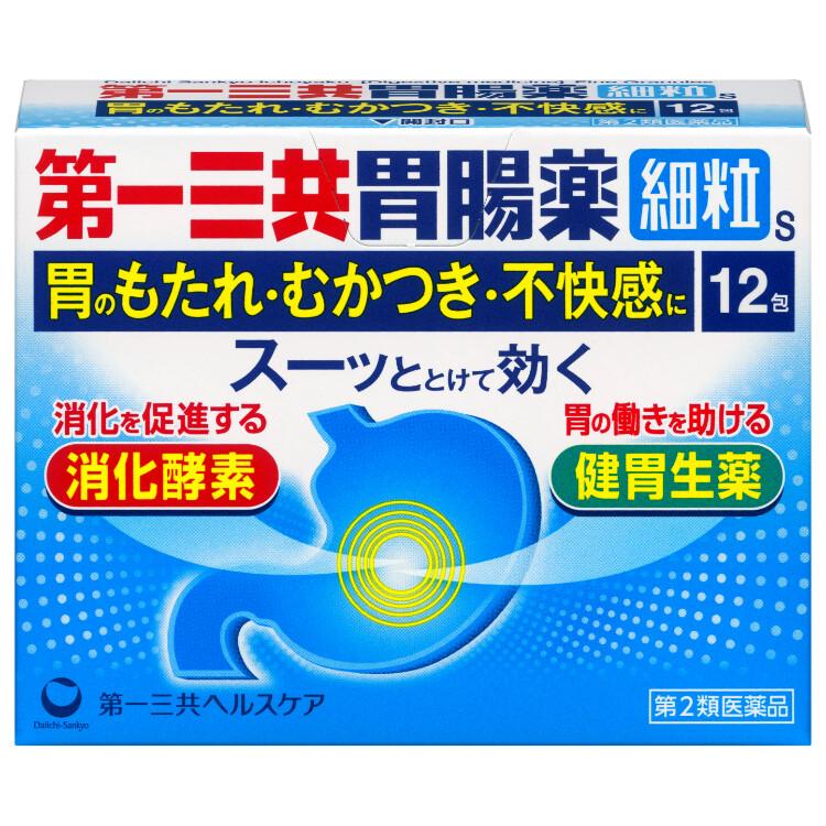 【第2類医薬品】第一三共胃腸薬細粒S 12包