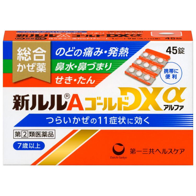 【指定第2類医薬品】新ルルAゴールドDXα 45錠