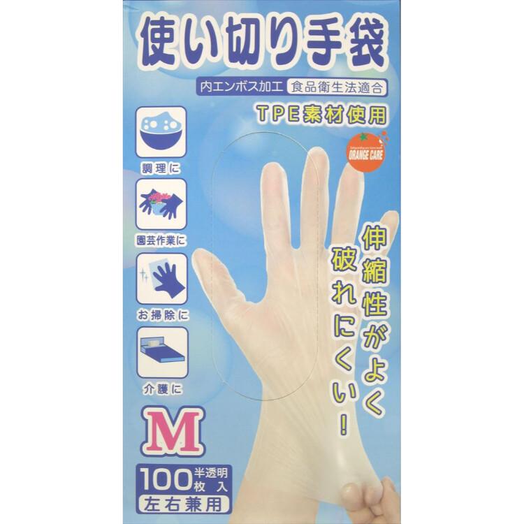 使いきり手袋Mサイズ
