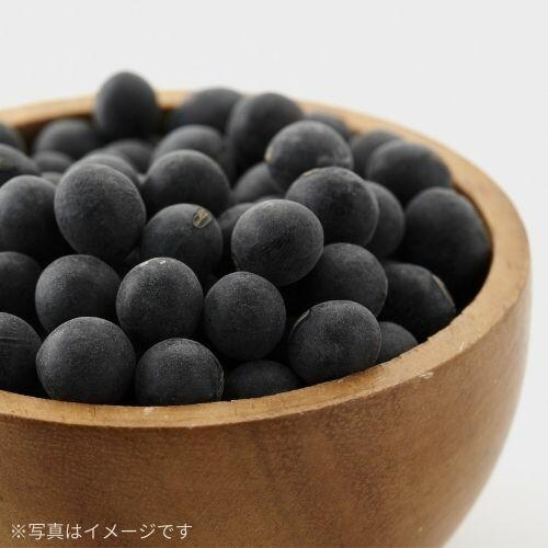 黒豆まるごとのおいしさが味わえる新しい黒豆茶