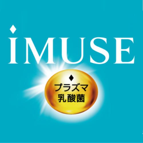 iMUSEとは