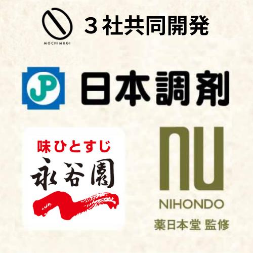 3社共同開発商品