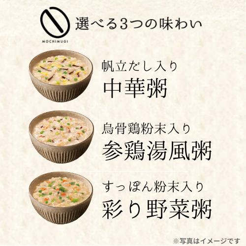 3つの味わい